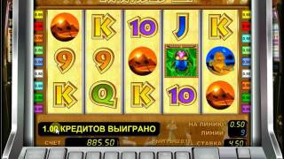 Играть в игровой автомат Ramses 2 на igrovyeavtomaty77.com