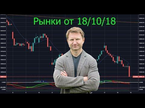 Владимир Левченко: Дефолт