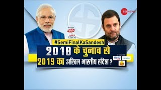 Taal Thok Ke: Mahagthbandhan's strategy to change in 2019 elections? Watch debate