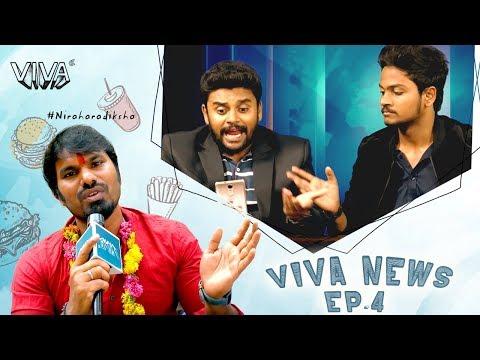Viva News - EP 4 | VIVA