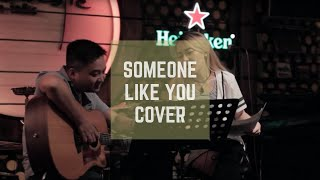 Someone Like You (Adele) | Cover by Xuan Nghi