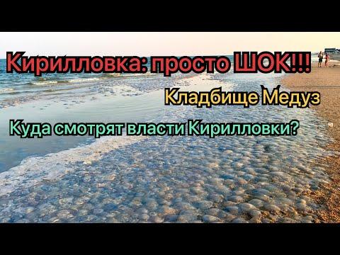 Кириловка - 2021!Кладбище