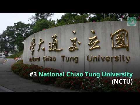 Top 10 Universities In Taiwan - QS World Rankings 2018