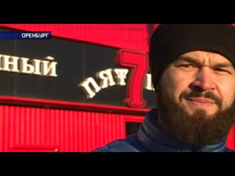Пивные магазины в Оренбурге могут исчезнуть