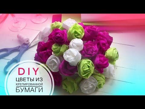 Цветы из креповой бумаги своими руками Панно Розочки