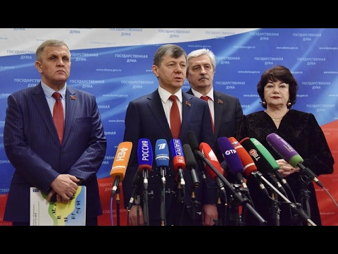 Депутаты КПРФ рассказали о чём будут говорить с Ольгой Голодец