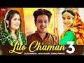 Lilo Chaman 3 - Diler Kharkiya | Anjali Raghav | Renuka Panwar | New Haryanvi Song 2020 | Saga Music