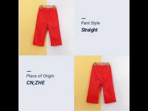 Girls' Pants New Spring And Summer Casual Pants Children's Straight Loose Sports Pants