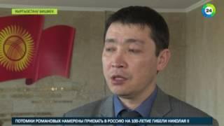 Выборы в Кыргызстане  кто метит в президенты   МИР24