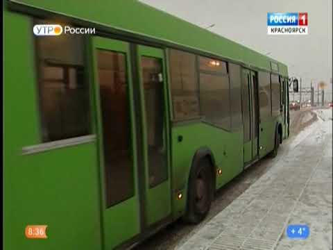 В Красноярске начали тестировать оплату проезда в общественном транспорте по банковской карте