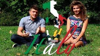 Своим Ходом в Италии! Милан и мастер класс по приготовлению еды | Италия, Italy, Milano