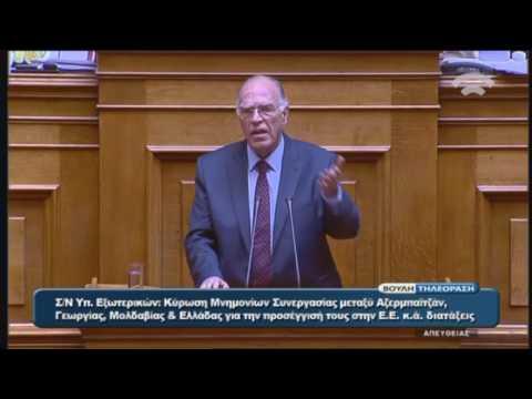 Τροπολογία για Offshore: Ομιλία Β.Λεβέντη (Ένωση Κεντρώων)01/06/2016