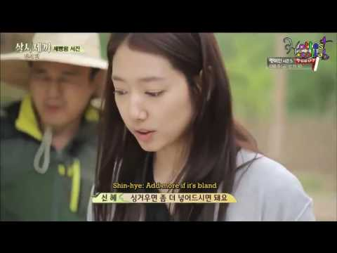 all members and gave a thumbs recognize clearly that the park shin hye cook