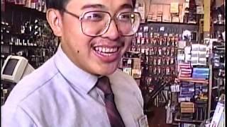 RADIO SHACK San Francisco  in 1991
