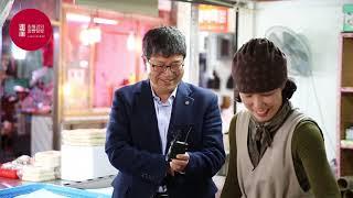 경주 울산 대구 서울 제사음식 전문점 성동시장 광신폐백…