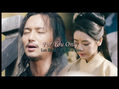 For You Only - Six Flying Dragons