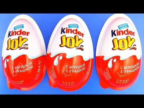 Киндер Джой Киндер Сюрприз Игрушки Kinder Joy Surprise Eggs Toys