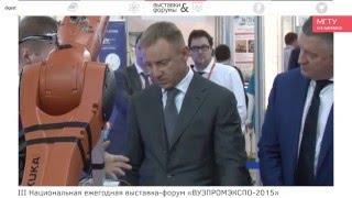 III Национальная ежегодная выставка-форум «ВУЗПРОМЭКСПО-2015»