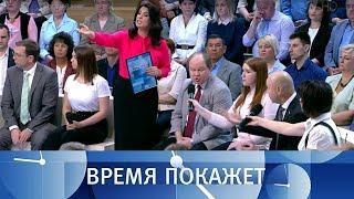 Российский ответ санкциям. Время покажет. Выпуск от 20.06.2018