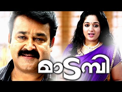 Malayalam Full Movie - Madambi - Mohanlal,Kavya Madhavan Malayalam Movie New Releases