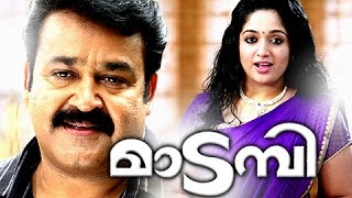 Malayalam Full Movie - Madambi - Mohanlal,Kavya Madhavan Malayalam Movie New Releases