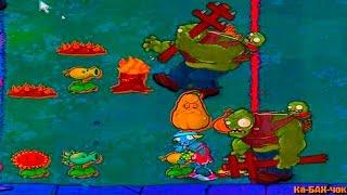 Растения Против Зомби - игра для детей - прохождение от Flavios #27