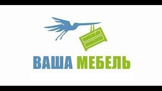 Мебель для детских садов.Ростов-на-Дону.(, 2014-04-30T08:25:39.000Z)