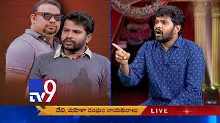 Hyper Aadi responds to Social Activist Devi