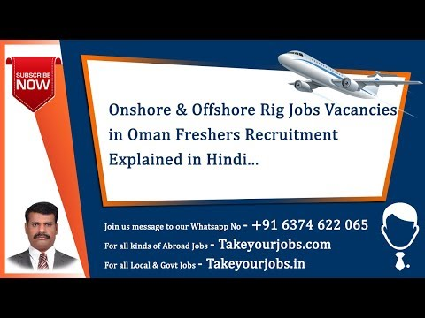ONSHORE & OFFSHORE RIG JOBS VACANCIES IN OMAN FRESHERS FREE RECRUITMENT HINDI|| www.TakeYourJobs.com