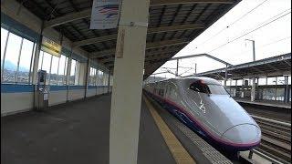 【JR東北新幹線】 白石蔵王駅(Shiroishizao sta.)