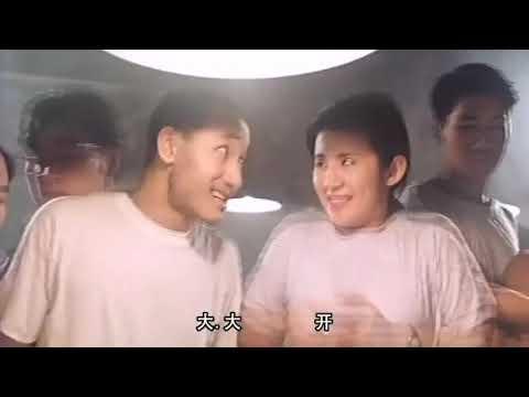 搞笑电影粤语_搞笑电影 (一世好命)粤语 2 - YouTube