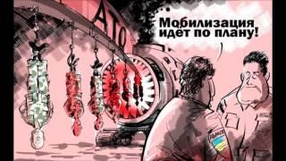Дам, но не Вам Украина