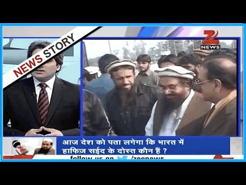 DNA: Analysis of Hafiz Saeed's reaction after Indian Army's surgical strikes