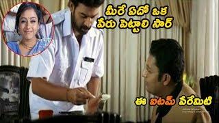 Soundarya Cooks-Prakash Raj Shocks   Funny Comedy Videos   Silver Screen Movies