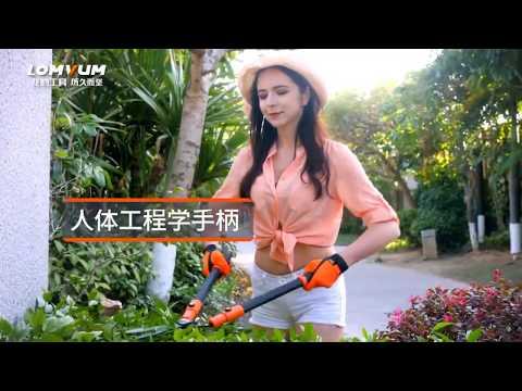 Садовые ножницы для живой изгороди Lomvum