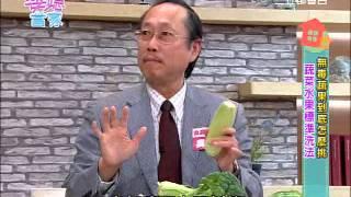 4 24蔬菜水果怎麼洗!?你洗對了嗎?
