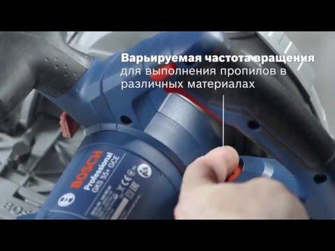 Видео обзор: Пила дисковая BOSCH GKS 55 + G