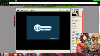 Naruto Vs Bleach 5D
