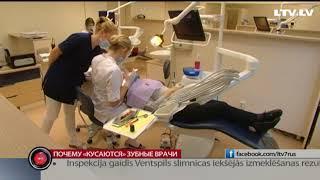 видео Стоматолог ортопед Копылова Л.И. на Конгрессе ENDOPOINT 2016