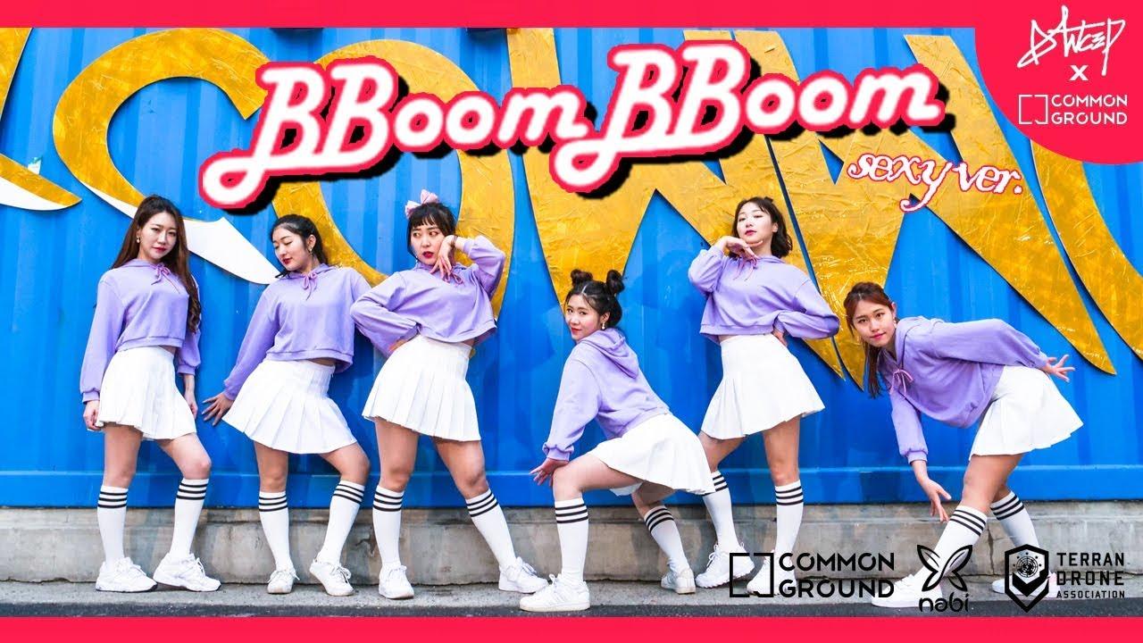 Kpop 모모랜드커버댄스 (MOMOLAND) - 뿜뿜 (BBOOM BBOOM) * 커버댄스 섹시버전 (Cover dance Sexy ver.)