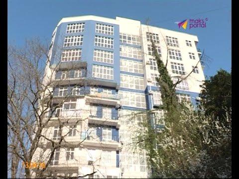 Недвижимость в Сочи - доска бесплатных объявлений Мега Реал