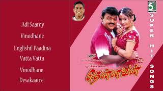 Thennavan Full Movie Audio Jukebox | Vijaykanth | Kiran