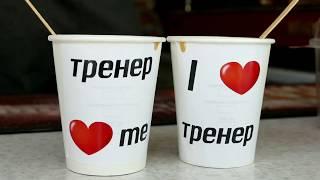 Смотреть видео ternopilski.info