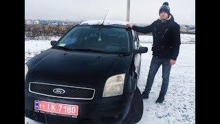 Ford fusion | тест драйв