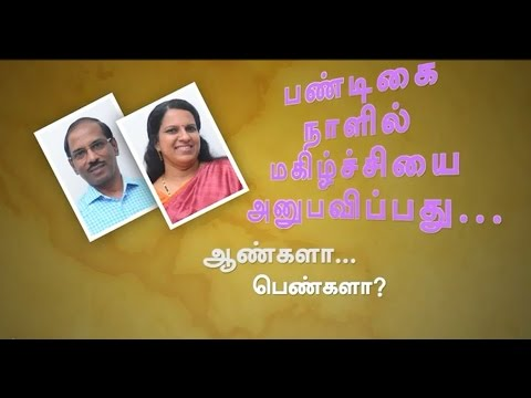 Bharathi baskar books