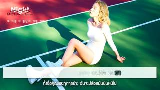 [Karaoke/Thaisub] Taeyeon (태연) - Night