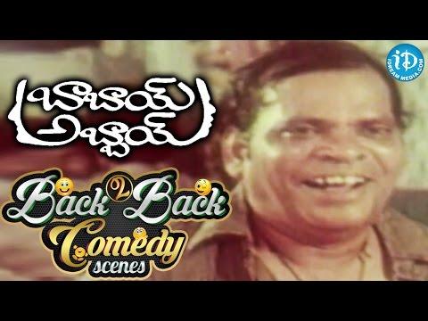 Babai Abbai Movie Back To Back Comedy Scenes    Balakrishna    Suthi Veerabhadra Rao
