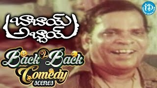 Babai Abbai Movie Back To Back Comedy Scenes || Balakrishna || Suthi Veerabhadra Rao