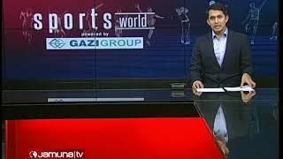 স্পোর্টস ওয়ার্ল্ড | Sports World |  8pm | 04 January 2020