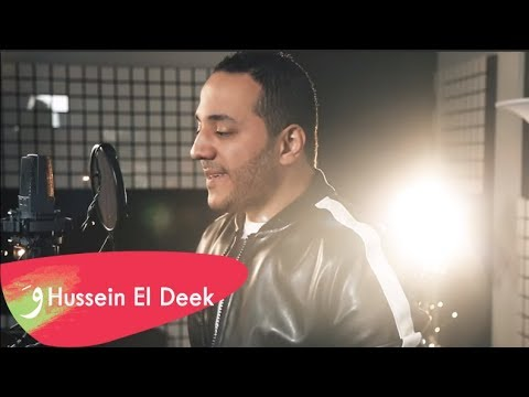 Hussein El Deek - Refkati Ekhwati [Official Music Video] (2019) / حسين الديك - رفقاتي اخواتي